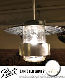 CANISTER LAMP2 GS-004 HERMOSA