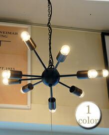 SPARK M LAMP HERMOSA