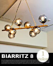 BIARRITZ 8 ビアリッツ GS-018 HERMOSA