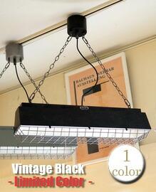 COMPTON LAMP BIMAKES×HERMOSA VintageBlack BIMAKES