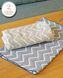 Halti Face Towel 【2variation】