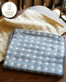 Pilvi Bath Towel 【2variation】