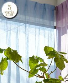Utena プリーツカーテン1.5倍ひだ −210cm 【5variation】