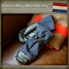 Netherland Military Mitten Globe Navy MILITARY ITEM
