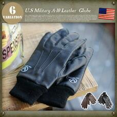 U.S Military A-10 Leather Globe MILITARY ITEM