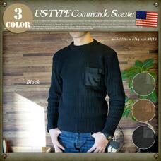 U.S Military Command Sweater Acrylic Pocket MILITARY ITEM