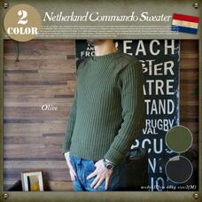Netherland Military Command Sweater MILITARY ITEM