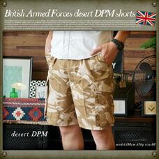 イギリス軍デザートDPM ショートパンツ MILITARY ITEM
