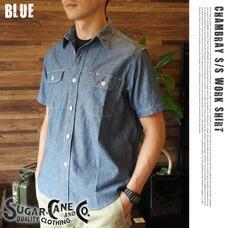BLUE CHAMBRAY S/S WORK SHIRT SUGAR CANE