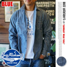 BLUE CHAMBRAY LONG SLEEVE WORK SHIRT BUZZ RICKSON'S