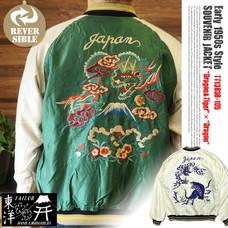 Dragon&Tiger×Dragon Souvenir jacket TAILOR TOYO