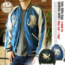 White Tiger×Eagle Souvenir jacket TAILOR TOYO