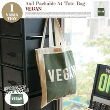 AND PACKABLE A4 TOTE BAG VEGAN 約40×36 cm