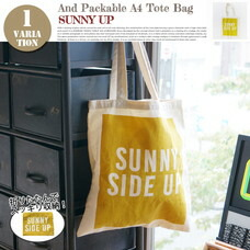 AND PACKABLE A4 TOTE BAG SUNNY UP 約40×36 cm