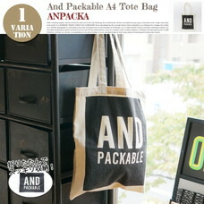 AND PACKABLE A4 TOTE BAG ANPACKA 約40×36 cm