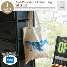 AND PACKABLE A4 TOTE BAG WHALE 約40×36 cm
