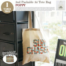 AND PACKABLE A4 TOTE BAG POPPY 約40×36 cm