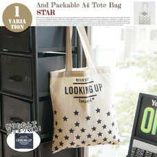 AND PACKABLE A4 TOTE BAG STAR 約40×36 cm