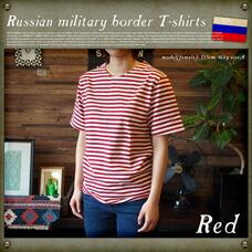 ロシア軍陸軍ボーダー半袖シャツ レッド MILITARY ITEM