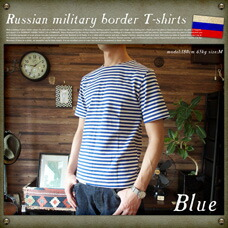 ロシア空軍AFボーダー半袖シャツ(ブルー) MILITARY ITEM