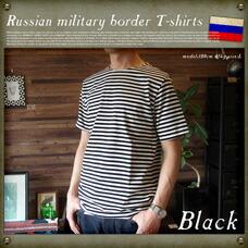 ロシア軍海軍マリンボーダー半袖シャツ(ブラック) MILITARY ITEM