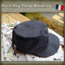 FRENCH NAVY VINTAGE DENIM CAP MILITARY ITEM