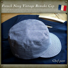 FRENCH NAVY VINTAGE CHEF PANT CAP MILITARY ITEM