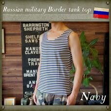 Russian military border tank top Navy MILITARY ITEM