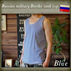 Russian military border tank top Blue MILITARY ITEM