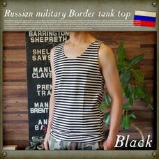 Russian military border tank top Black MILITARY ITEM
