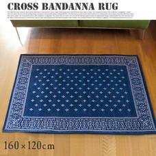 cross bandanna rug Navy 160×120cm 【1color】