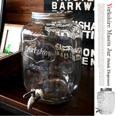 Yorkshire Mason Jar Drink Dispenser BALL