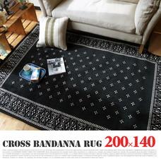 Cross Bandanna Rug Black 200x140cm 【1color】
