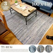 TIラグ・マット 100x140cm 【3color】