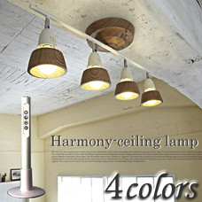 Harmony-Ceiling lamp 【4color】