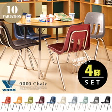 VIRCO 9000 Chair 【4color】