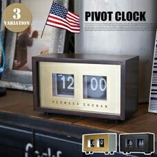 PIVOT CLOCK HERMOSA