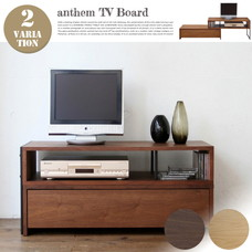 anthem TV board ANK-2392NA・ANK-2392BR (ウォールナットテレビボード)