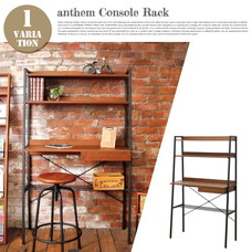 anthem Console Rack ANR-2394BR (ウォールナットコンソールラック)