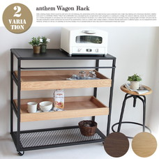 anthem Wagon Rack 【2variation】