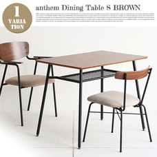anthem Dining Table S ANT-2831BR (アンセムシリーズ)