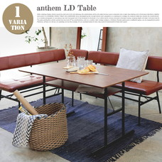 anthem LD Table ANT-3049BR (アンセムシリーズ)