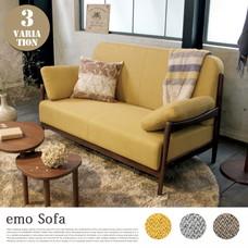 emo sofa EMS-3052 【3variation】