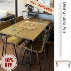 アウトレット商品 ソコフワークダイニングテーブル1550 10%OFF