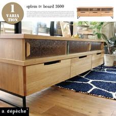 splem TV board 1600 【splem series】