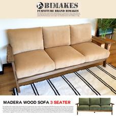 MADERA WOOD SOFA 3P  【2variation】