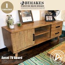 Ansel TV Board BIMAKES