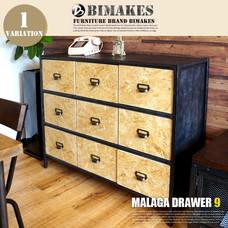 Malaga drawer 9 BIMAKES