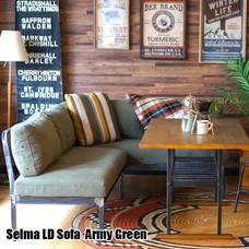 Selma LD-SOFA /  SageGreen BIMAKES