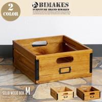 SOLID WOOD BOX (M) 【2variation】